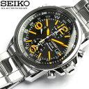 セイコー SEIKO 腕時計 メンズ クロノグラフ ソーラー腕時計 クロノ 100m防水 ウォッチ うでどけい MEN'S
