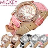 ミッキー 腕時計 ミッキーマウス レディース レディス スワロフスキー キャラクター ウォッチ ミッキー 腕時計 うでどけい ladies 【Disney】Mickey Mouse【0405腕時計】