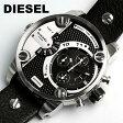 ディーゼル DIESEL ディーゼル 腕時計 DZ7256 デュアルタイム メンズ腕時計 クロノグラフ 革ベルト ディーゼル DIESEL ディーゼル腕時計 MEN'S うでどけい