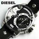 ディーゼル DIESEL ディーゼル 腕時計 DZ7256 デュアルタイム メンズ腕時計 クロノグラフ 革ベルト ディーゼル DIESEL ディーゼル腕時計 M...
