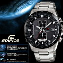 カシオ CASIO エディフィス EDIFICE 電波 ソーラー ソーラー電波時計 電波時計 メンズ 腕時計 スマートアクセス EQW-A1110DB-1A 海外モデル MEN'S ウォッチ うでどけい