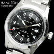 ハミルトン カーキ フィールド オート H70515137 腕時計 メンズ 自動巻き 機械式 ブランド ランキング ウォッチ うでどけい MEN'S