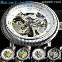 Montres Collection モントレスコレクション 腕時計 メンズ 手巻き スケルトン 機械式 ブランド ランキング ウォッチ うでどけい MEN'S 革ベルト