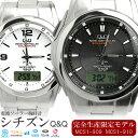 シチズン腕時計メンズソーラー電波電波時計ソーラー電波腕時計電波ソーラー腕時計腕時計電波MEN'Sうでどけいウォッチ時計MCS1-909MCS1-910