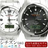 シチズン 腕時計 メンズ ソーラー 電波 電波時計 ソーラー電波時計 電波ソーラー腕時計 腕時計 電波 MEN''S うでどけい ウォッチ 時計 MCS1-909 MCS1-910 デジアナ