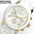 マイケルコース MICHAEL KORS 腕時計 レディース MK5145 クロノグラフ 女性用 ウォッチ Ladies