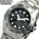 SEIKO セイコー PROSPEX プロスペックス メンズ 腕時計 ダイバーズ ソーラー SBDN001