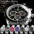 サルバトーレマーラ 腕時計 メンズ クロノグラフ クロノ 限定モデル ステンレス 腕時計 メンズ腕時計 ブランド ランキング ウォッチ うでどけい MEN'S