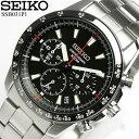 SEIKO メンズ クロノグラフ 腕時計 セイコー クロノ メンズ 腕時計 10気圧防水 SEIKO SSB031P1 逆輸入 うでどけい MEN'S≪セイコー/クロノグラフ≫