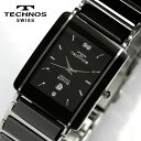 スイスの伝統ブランド『テクノス』腕時計