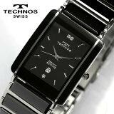 TECHNOS テクノス メンズ セラミック サファイアガラス 腕時計 TAM530TB【0405腕時計】