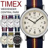 タイメックス TIMEX 腕時計 メンズ レディース ウィークエンダー セントラルパーク ミリタリー メッシュベルト うでどけい MEN''S ウォッチ
