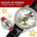 ミッキー ミニー 腕時計 ミッキーマウス ミニーマウス レディース メンズ ペア キャラクター ウォッチ ミッキー 腕時計 うでどけい lad..