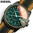ディーゼル DIESEL 腕時計 メンズ レザー DZ1600 マスターチーフ カラーガラス 男性用 ウォッチ