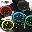 【限定モデル】フォーベル 腕時計 メンズ ミリタリー ウォッチ うでどけい MEN'S 時計 クオーツ 革ベルト 人気