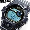 CASIO カシオ ジーショック メタリックカラーズ G-8900SH-2 G-SHOCK メンズ 腕時計 MEN'S うでどけい 【G-SHOCK・Gショック】