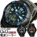 ≪シチズン≫ ≪腕時計≫ 腕時計 電波ソーラー腕時計 シチズン CITIZEN ソーラー時計 メンズ ブランド腕時計 ソーラー腕時計 MEN'S うでどけい