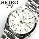 【SEIKO5/セイコー5】 腕時計 ウォッチ 自動巻き メンズ SNK559J1 Men's うでどけい オートマティック
