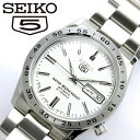【SEIKO5/セイコー5】 腕時計 ウォッチ 自動巻き メンズ SNKD97J1 Men's うでどけい オートマティック 日本製 MADE IN JAPAN メイドインジャパン