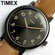 タイメックス TIMEX 腕時計 メンズ モダン イージーリーダー T2N677 Men's うでどけい ウォッチ メンズ 腕時計【TIMEX/タイメックス】