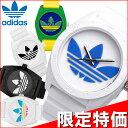 ADIDAS アディダス 腕時計 メンズ レディース SANTIAGO サンティアゴ ホワイト 白 ブルー ADH2921 adidas うでどけい ユニセックス ウォッチ
