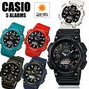 【カシオ・腕時計】【ソーラー 腕時計】カシオ 腕時計 CASIO カシオ腕時計 ソーラー カシオ 腕時計 AQ-S800W ソーラー腕時計 スタンダード 腕時計...