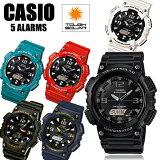 【カシオ・腕時計】【ソーラー 腕時計】カシオ 腕時計 CASIO カシオ腕時計 ソーラー カシオ 腕時計 AQ-S800W ソーラー腕時計 スタンダード 腕時計 メンズウォッチ メンズ うでどけい 腕時計 MEN'S