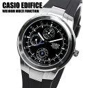 カシオ CASIO メンズ 腕時計 エディフィス EDIFICE カシオ腕時計 マルチファンクション ...