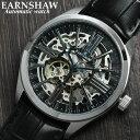 【送料無料】【EARNSHAW】【アーンショウ】 腕時計 メンズ 自動巻き スケルトン 機械式 ブラック×シルバー レザー 革ベルト ウォッチ うでどけい MEN'S ES-8037-015気圧防水