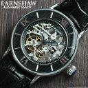 【送料無料】【EARNSHAW】【アーンショウ】 腕時計 メンズ 自動巻き スケルトン 機械式 ブラック レザー 革ベルト ウォッチ うでどけい MEN'S ES-8038-015気圧防水