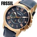 FOSSIL フォッシル メンズ ウォッチ Men's 腕時計 うでどけい FS4835 エレガント クラシック