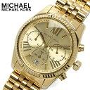 【送料無料】【マイケルコース】【MICHAEL KORS】 腕時計 レディース mk5556 クロノグラフ 女性用 ウォッチ Ladies 丸型 ゴールド