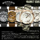 【ROMAGO/ロマゴ デザイン】 腕時計 レディース ミラーウォッチ ヴァイブランシーシリーズ スイス 男女兼用 メンズ RM047-0314 うでどけい