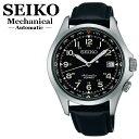 エントリーで最大P4倍 【送料無料】SEIKO セイコー メカニカル 自動巻 手巻つき メンズ 腕時計 SARG007 日本製 Mechanical MEN'S ウォッチ