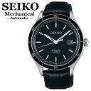 【送料無料】SEIKO セイコー メカニカル 自動巻 手巻つき メンズ 腕時計 日本製 SARG017 MEN'S ウォッチ