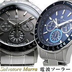 【楽天ランキング1位】サルバトーレマーラ 電波 ソーラー 腕時計 メンズ クロノグラフ クロノ 限定モデル ステンレス ブランド ランキング ウォッチ うでどけい MEN'S 電波時計 ソーラー電波時計