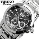 セイコー SEIKO 腕時計 クロノグラフ プルミエ メンズ SNP093P1 キネティック パーペチュアルカレンダー うでとけい Men's ブランド ランキング クラシック レトロ