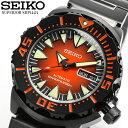 【送料無料】【SEIKO セイコー】 SUPERIOR スーペリア 自動巻き 腕時計 ダイバーズウォッチ 20気圧防水 メンズ オートマティック カレンダー SRP311J1 Men's