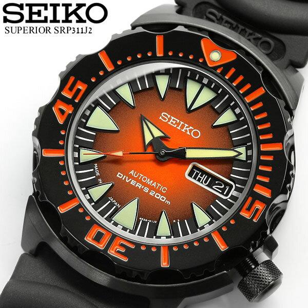 【送料無料】【SEIKO セイコー】 SUPERIOR スーペリア 自動巻き 腕時計 ダイバーズウォッチ 20気圧防水 メンズ オートマティック カレンダー 日本製 SRP311J2 Men's