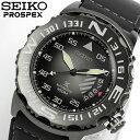【送料無料】【SEIKO】【セイコー】 PROSPEX プロスペックス 自動巻き 腕時計 100M防水 メンズ 限定モデル オートマティック カレンダー 本革レザー SRP579K1 Men's うで