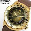 【送料無料】【SEIKO】【セイコー】 PROSPEX プロスペックス 自動巻き 腕時計 100M防水 メンズ 限定モデル オートマティック カレンダー 本革レザー SRP580K1 Men 039 s うでどけい