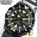 【送料無料】【SEIKO】【セイコー】 PROSPEX プロスペックス 自動巻き 腕時計 ダイバーズウォッチ Divers 200M防水 メンズ オートマティック カレンダー SRP583K1 Men 039 s うでどけい