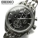 【送料無料】【セイコー】【SEIKO】 腕時計 メンズ クロノグラフ ソーラー腕時計 クロノ 100m防水 ssc211p1 セイコー SEIKO 腕時計 メンズ腕時計 ウォッチ うでどけい MEN'S