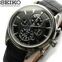 【送料無料】【セイコー】【SEIKO】 腕時計 メンズ クロノグラフ ソーラー腕時計 クロノ 100m防水 ssc211p2 セイコー SEIKO 腕時計 メンズ腕時計 ウォッチ うでどけい MEN'S 革ベルト