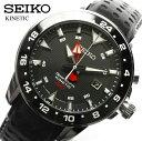 逆輸入 SEIKO セイコー キネティック メンズ 自動巻き 腕時計 機械式 SUN015P1 うでどけい Men's 男性用 レザー 革ベルト