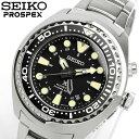 【送料無料】【SEIKO】【セイコー】 PROSPEX プロスペックス キネティック 自動巻き 腕時計 ダイバーズウォッチ Divers 200M防水 メンズ