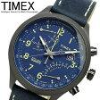 【TIMEX】【タイメックス】【送料無料】 腕時計 インテリジェント クオーツ フライバック クロノグラフ メンズ 本革レザー 100m防水 T2P380 うでどけい MEN'S ウォッチ