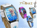【Disney】【ディズニー】 アナと雪の女王-FROZEN- アナ エルサ オラフ キャラクター腕時計 レディース キッズ nfc-140007 うでどけい 女性用 子供用 ladies 【Disneyzone】