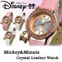 ミッキー 腕時計 ミッキーマウス レディース スワロフスキー キャラクター ウォッチ ミッキー 腕時計 うでどけい 女性用【Disney】Mickey Mouse【Disneyzone】