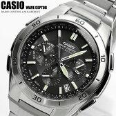 【送料無料】【CASIO カシオ】 ソーラー電波 WAVECEPTER 腕時計 メンズ クロノグラフ ワールドタイム 10気圧防水 タイマー WVQ-M410DE-1A2JF うでどけい Men's
